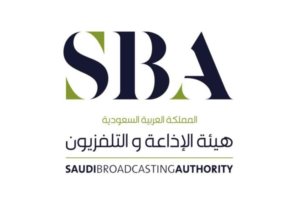 Saudi Broadcasting Authority